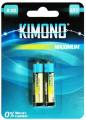 KIMONO R03-BL2