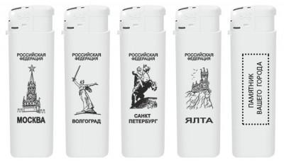 Логотип «Памятники»