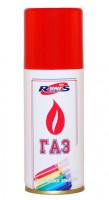Газ RUNIS Classic 140