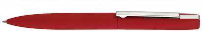CHILI Mercury Red