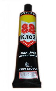 Globus 88